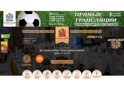 Boyarski.ru