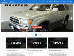 Сервис продажи автомобилей на Vue.js