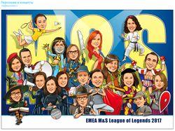 EMEA M&S League of LEGEND_2