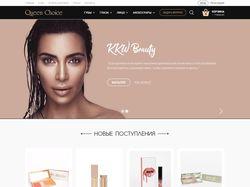 Интернет-магазин – Продажа косметики KKW и Kylie