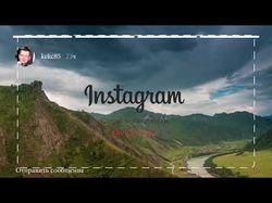Промо видео для Instagram