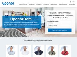 UponorDom