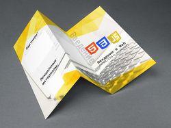 Дизайн брошюры | Введение в web