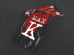 Разработка визиток | Max K