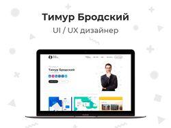 UX / UI Portfolio