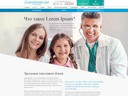 Univrcsalclinic