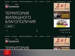Кроссбраузерный + Адаптивный Сайт