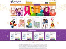 Интернет-магазин детских товаров и услуг