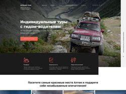 Разработка сайта на Wordpress (Figma to Wordpress)