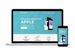 Продажа аксессуаров Apple