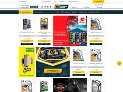Создание интернет магазин масел