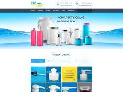 Разработка сайта УкрТара