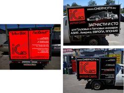 Макет для рекламы на транспорте