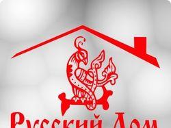 Логотип интернет-портала