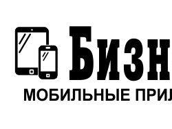 Логотип компании по разработке приложений