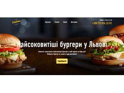 Solo Burger