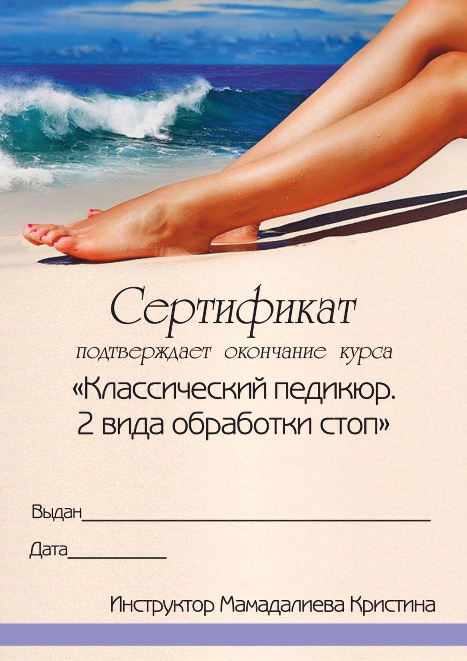 показаны некоторые сертификат ногти фото были