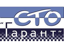 Логотип СТО