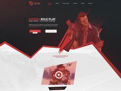 Сайт игрового сервера