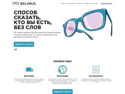 Лендинг с нуля | HTML CSS JQuery Bootstrap
