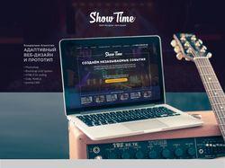 Дизайн, верстка и CMS сайта концертного агентства