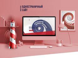 Дизайн сайта агентства коммерческой недвижимости