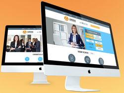 Дизайн сайта для бюро переводов