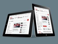 Дизайн сайта для интернет-магазина автозапчастей