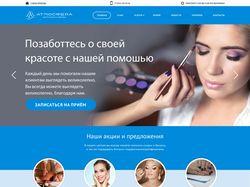 Дизайн сайта спа салона «атмосфера»