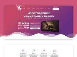 Знание и понимание тенденций в веб-дизайне