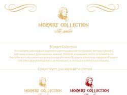 Брендинг Mozart Collection