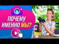 """Презентационное видео для фотостудии """"Море Кадров"""""""