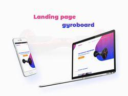 """Landing page """"Продажа гироскутеров"""""""