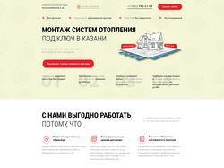 Монтаж систем отопления под ключ в Казани