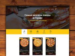 Landing page для пиццерии