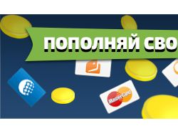 Баннер для сайта лотереи