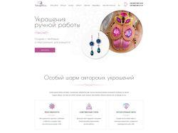 Мультиязычный сайт.