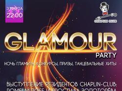 """Клубная афиша """"Glamour party"""""""