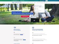 Сайт КПиД университета ИТМО