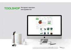 Скриншоты лендингов и интернет-магазинов