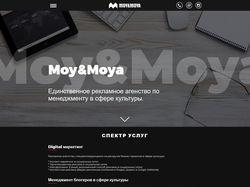 MOY&MOYA - Адаптивная верстка
