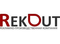 "Логотип компании ""RekOut"""