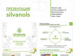 Презентация Silvanols