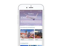 Дизайн-концепция мобильного приложения