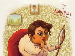 Юмористическая иллюстрация женщина -Ты перкарасна