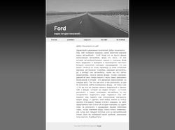 Сайт о Форд