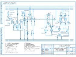 Принципиальная схема компрессорной станции