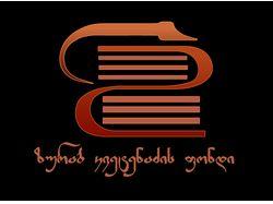 Логотип и герб фонда