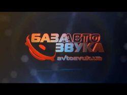 реклама интернет магазина авто электорники