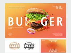 Разработка логотипа, баннера и визитки
